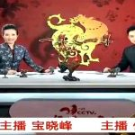 Ip workflows at china's spring festival on closed-circuit television – broadfield news